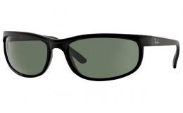 Sluneční brýle Ray Ban ICON RB 2027 W1847