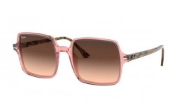 Polarizační brýle Ray Ban SQUARE II RB 1973 1282A5