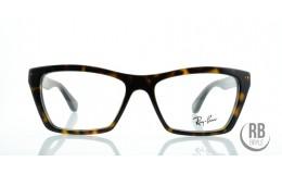 Dioptrické brýle Ray Ban RX 5279 2012