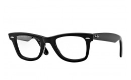 Dioptrické brýle Ray Ban RB 5121 2000