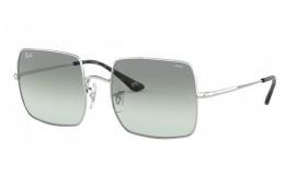 Sluneční brýle Ray Ban RB 1971 9149AD