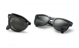 Polarizační Sluneční brýle Ray Ban Wayfarer skládací RB 4105 601/58